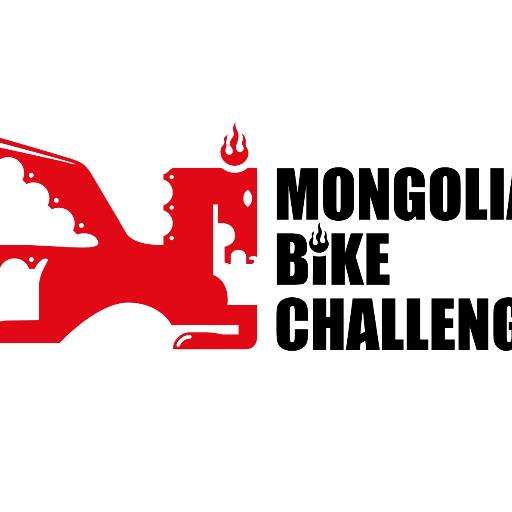 MONGOLIA BIKE CHALLENGE 2018