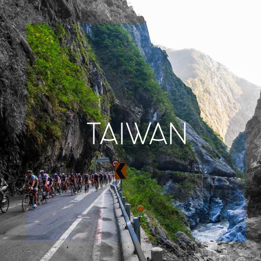 Taïwan à vélo