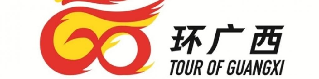 Tour of Guangxi - VELON