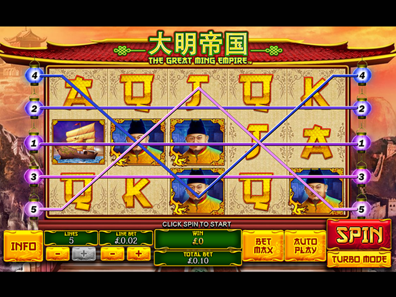 play The Great Ming Empire online