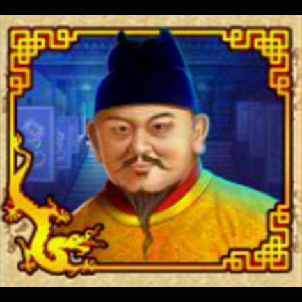play The Great Ming Empire for real money