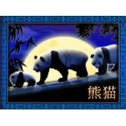 vind rigtige penge på 100 Pandas