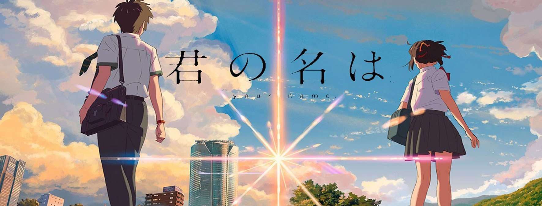 Image Result For Review Film Kimi No Nawa