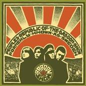 BABOON SHOW - PEOPLES REPUBLIC OF.... green vinyl Reissue (LP)