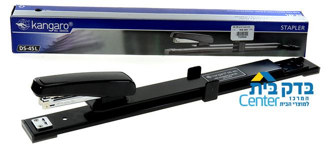 שדכן קנגרו ארוך DS 45L