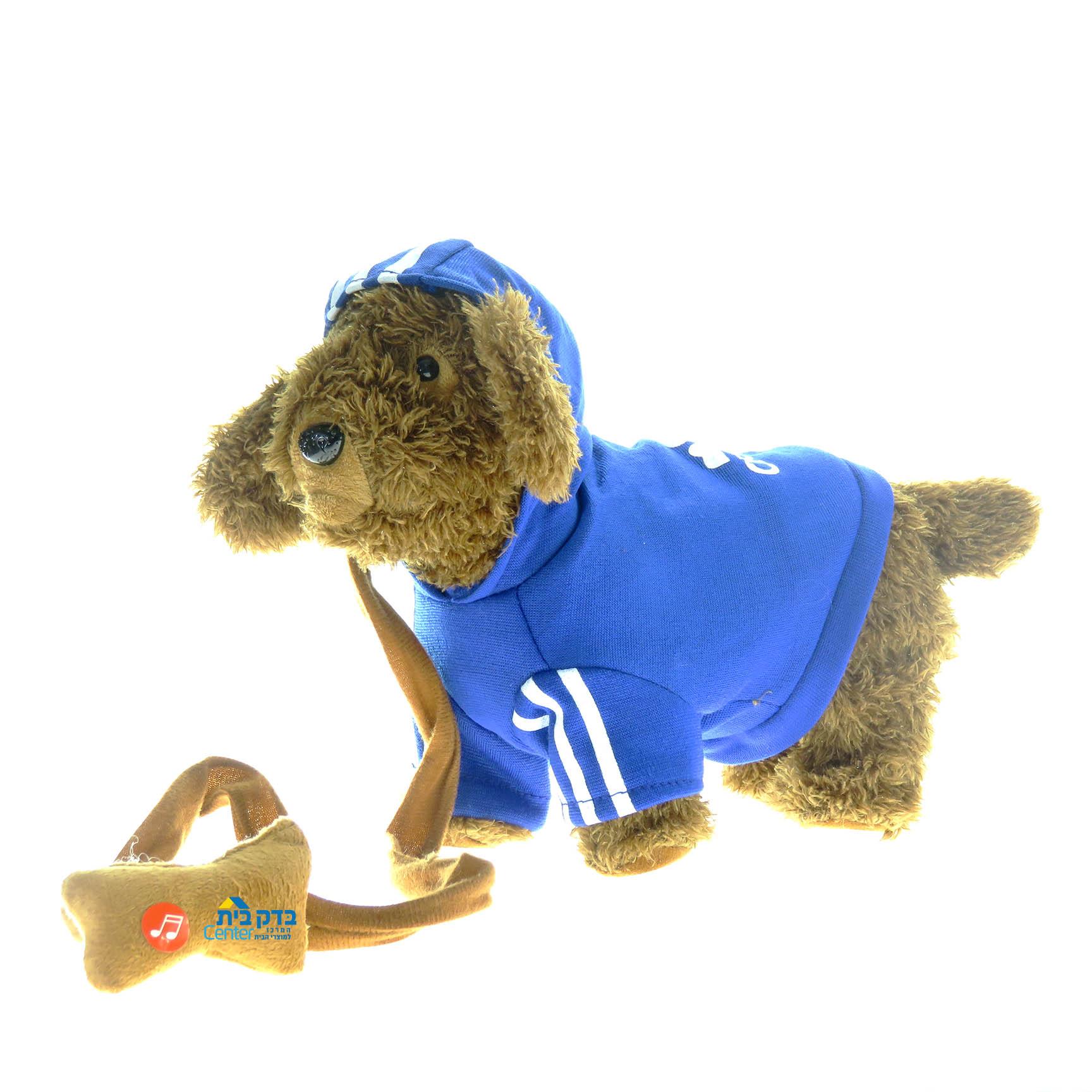 כלב מנגן הולך ZD425