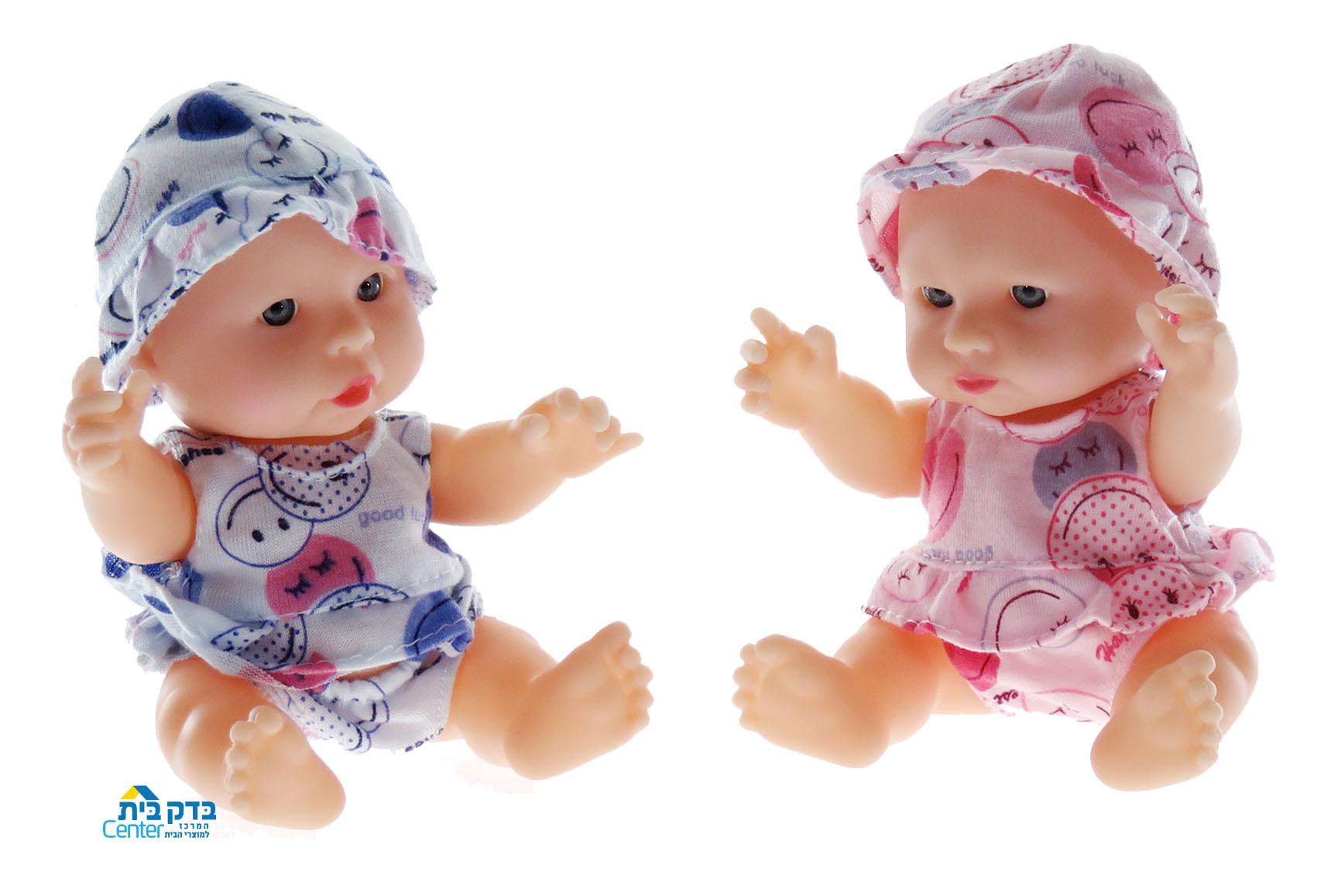 בובה תינוק קיץ ZD467