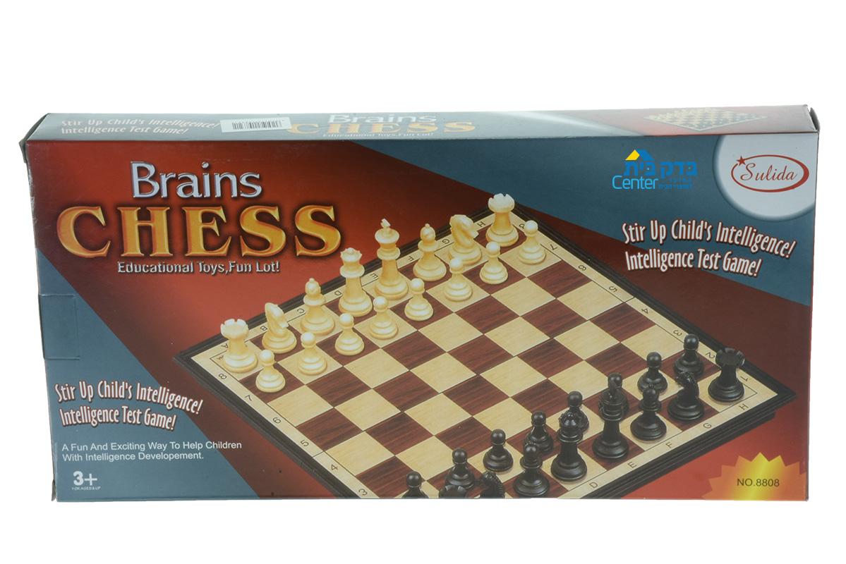 שחמט גדול ZD460