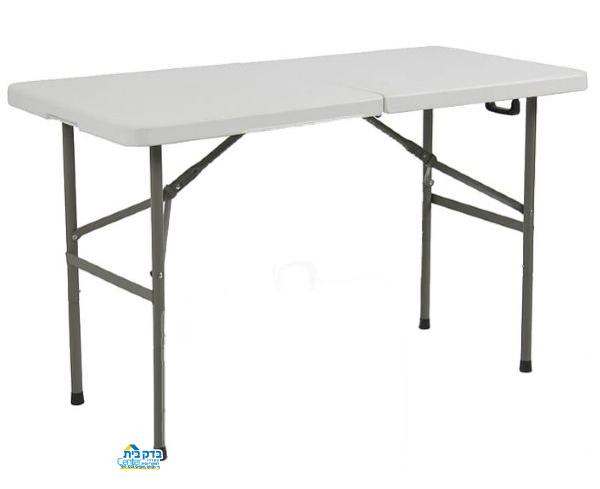 שולחן מתקפל 1.50