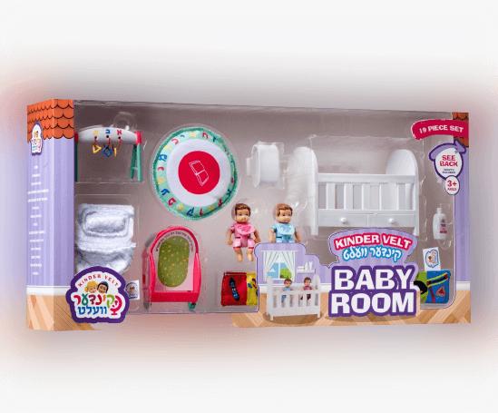 חדר תינוקות קינדער וועלט
