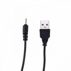 כבל USB לטלפון נוקיה