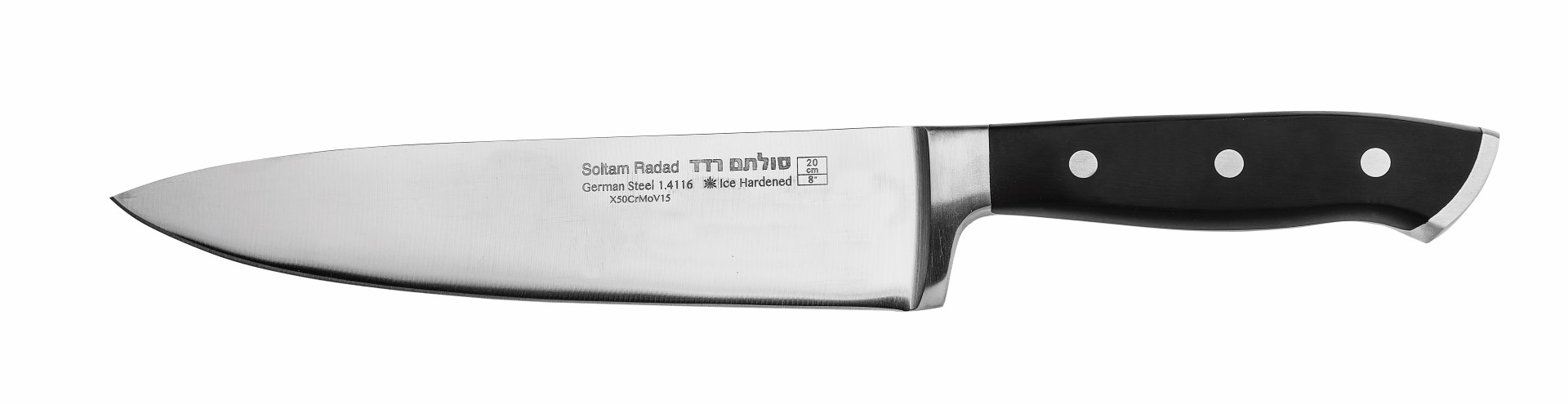 סכין סולתם שף 20 סמ