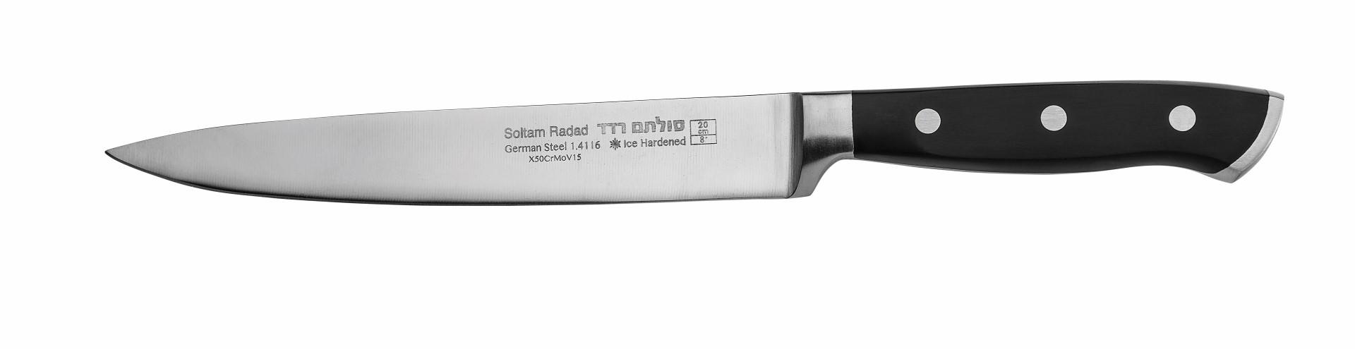 סכין סולתם למטבח 15סמ