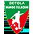 البطولة الإحترافية إتصالات المغرب - مواعيد مباريات