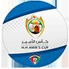 كأس الأمير الكويتى