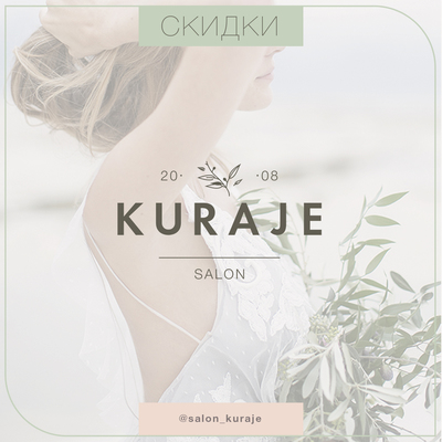 15 instagram kuraje salon