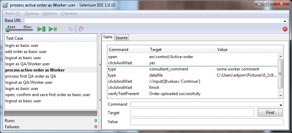System testing with Selenium and PHPStorm