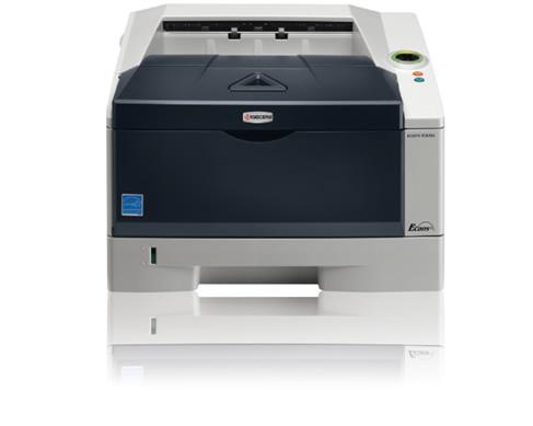 Impresora láser Gandía
