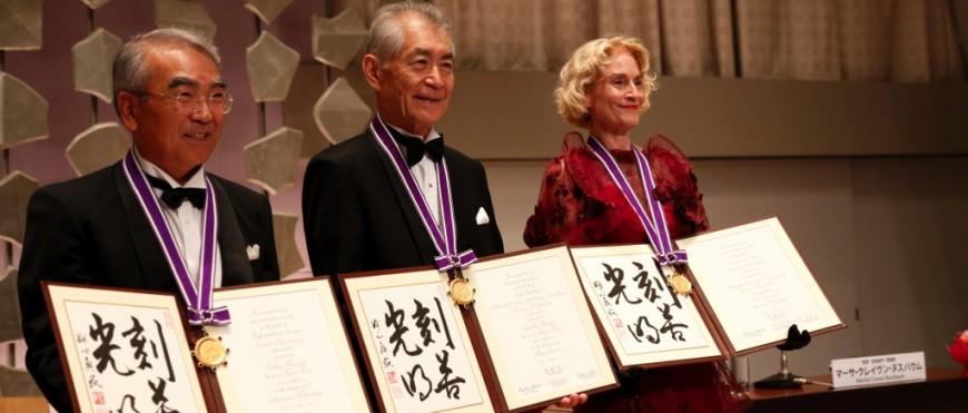 Los premios KYOTO reconocen este año a figuras de la robótica, la medicina y la filosofía