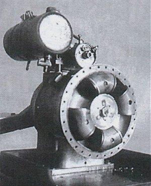 'Granville Bradshaw's toroidal engine