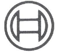 Bosch's logo, yesterday...