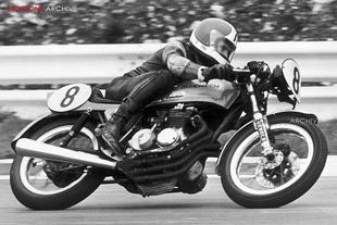 Honda CB400/4 racing Honda