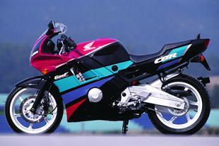 Honda CBR600FM Japanese sports bike