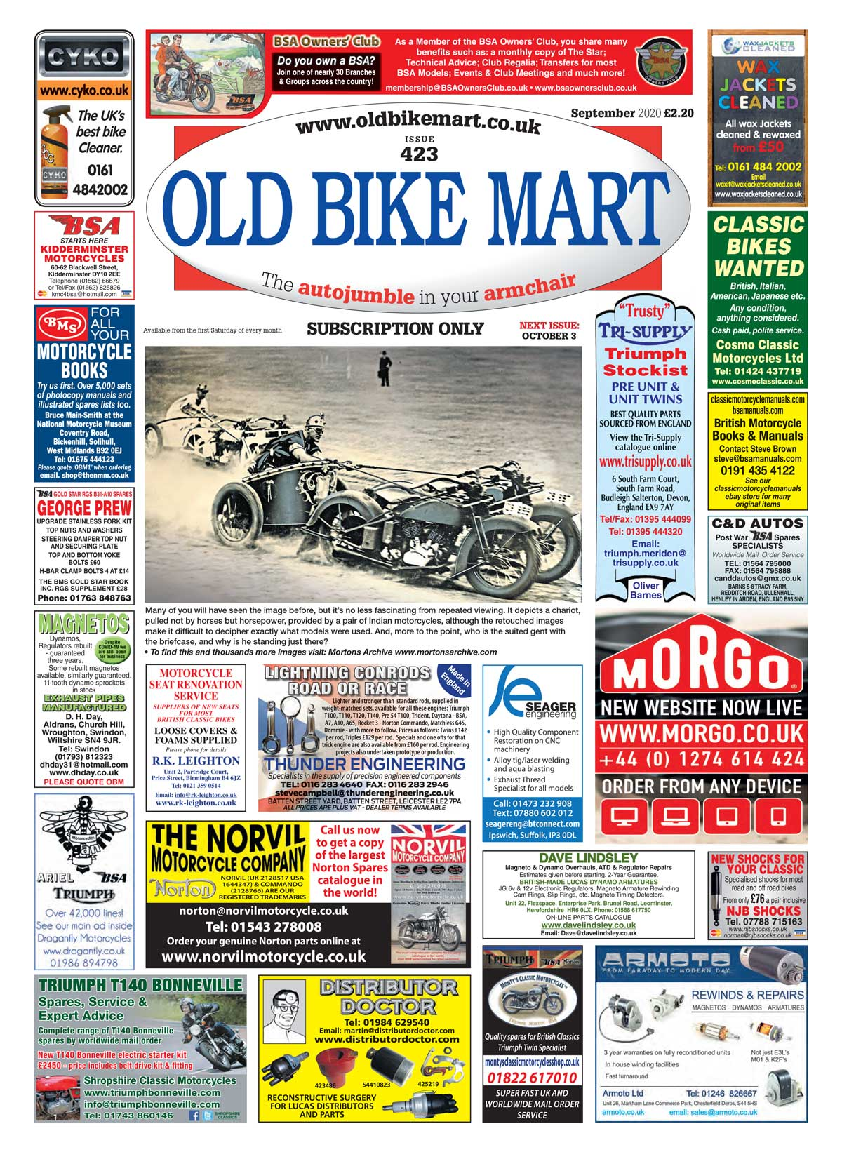 Old Bike Mart cover