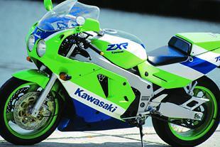 Kawasaki ZXR750 Japanese sports bike
