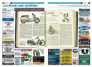 OBM archive feature