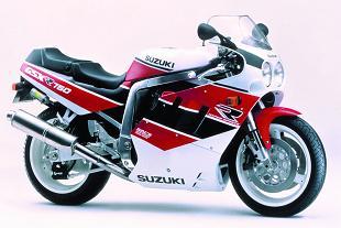 Suzuki GSX-R750 Japanese sports bike