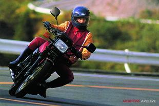 Kawasaki GT550 classic Japanese motorcycle road test
