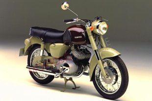 1957 Yamaha YD1 classic motorcycle