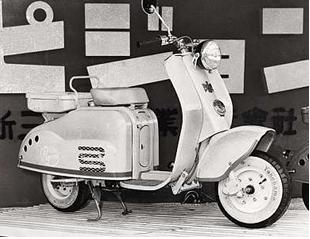 Mitsubishi built scooter, the Silver Pigeon C-70