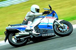 Suzuki RG500 classic Japanese superbike