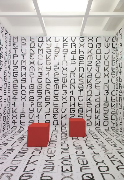 laloupe-innsbruck-graffiti-kalligrafie-clemens-bartenbach-03