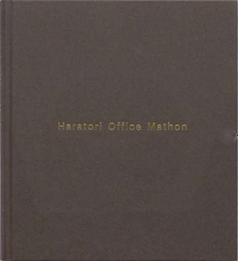 Cover Harathori Mathon