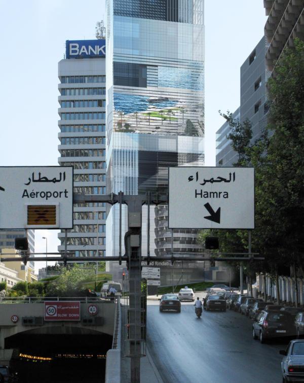 Lan Beyrouth 16