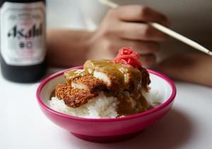 Chicken or Tofu Katsu Curry
