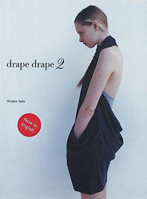 Drape Drape 2 - Product Thumbnail