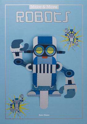 Make and Move: Robots - Product Thumbnail
