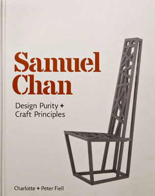 Samuel Chan - Product Thumbnail