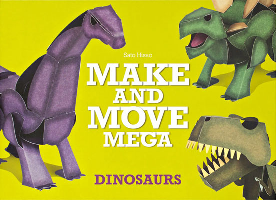 Make and Move Mega: Dinosaurs - Product Thumbnail