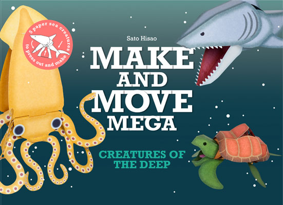 Make and Move Mega: Creatures of the Deep - Product Thumbnail