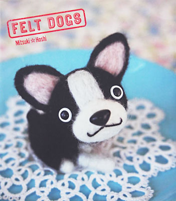 Felt Dogs - Product Thumbnail