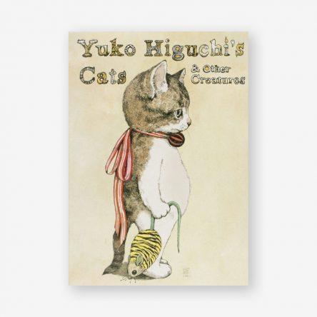 Yuko Higuchi's Cats & Other Creatures