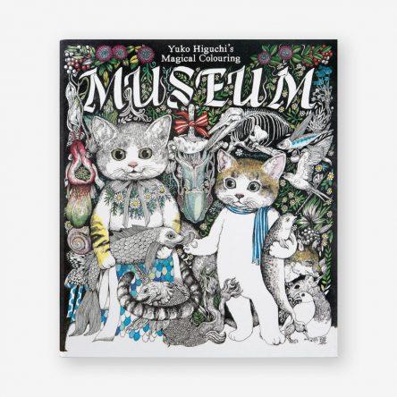 Yuko Higuchi's Magical Coloring Museum