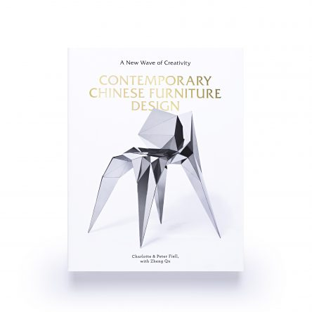 Contemporary Chinese Furniture Design