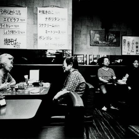 Daido Moriyama - Blog Image