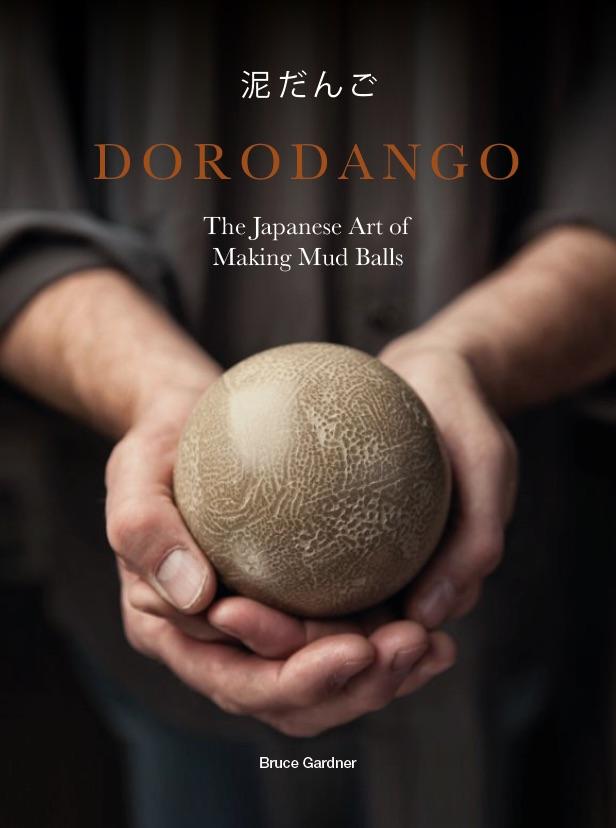 Dorodango - Product Thumbnail